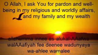 Adkar Sabah Wal Masaa - Rememberance morning/evening dua
