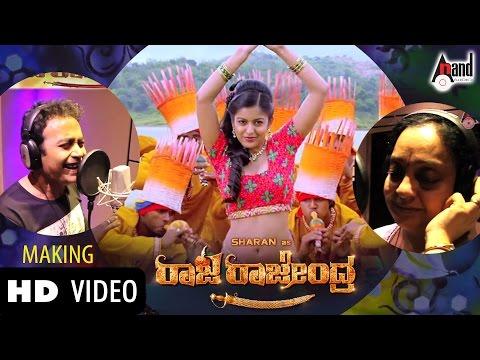 Raja Rajendra |Making| Feat. Sharan,Vimala Raman, Ishita Datta | Kannada | New Latest Trailer