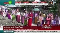ISTV NEWS 9 PM MANIPURI  1ST MAY  2020