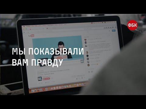 сайт знакомств Медведево