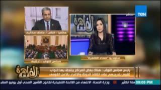 النائب عاطف مخاليف: معاهد لتدريب النواب لينتقدوا السياسة المالية للدولة واغلبهم من المستقلين