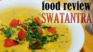 Restaurant Review:Nepalese Restaurant Swatantra in Tokyo ネパール料理店スワタントラに行きました。