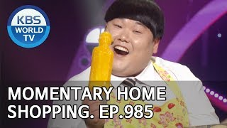 Momentary Home Shopping | 잠깐만 홈쇼핑 [Gag Concert / 2019.02.09]