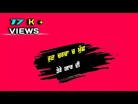 New Punjabi Songs!! Red Screen Background!! WhatsApp Status Video 2020 - Download full HD Video mp4
