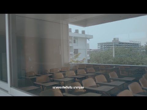 มากๆเลย - DPU [Official MV]
