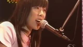 鈴木祥子 - あたらしい愛の詩