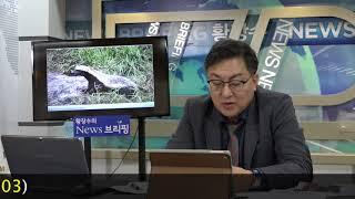 문꿀오소리들의 전성시대와 그 폐해 [사회이슈] (2018. 01. 17) 4부