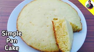 Simple Pan Cake | Cake recipes | Simple Cake recipes | Maida recipes | Mamma's Kitchen