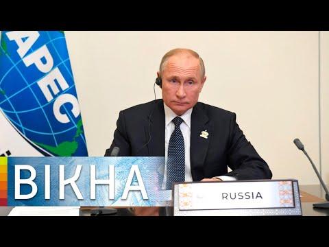 Масштабная вакцинация в России! Почему Путин отказался от прививки | Вікна-Новини