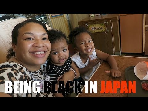 BEING BLACK IN JAPAN! DAILY VLOG AUGUST 4, 2017