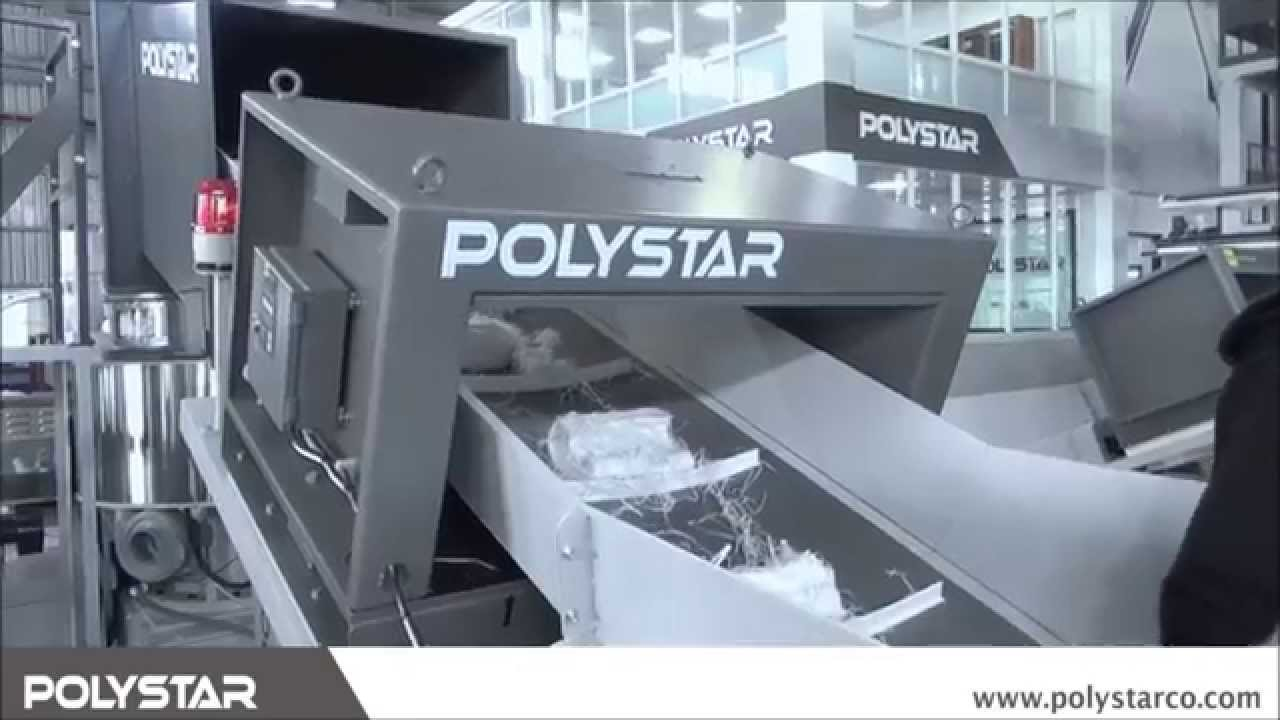 Pp Woven Bag Processing Machine Youtube