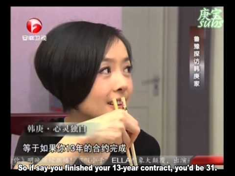 [Engsub] 100818 Han Geng @ A Date With Luyu Episode 2 (1/3)