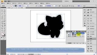 不規則形狀圖型的刀模線繪製教學 for Illustrator thumbnail