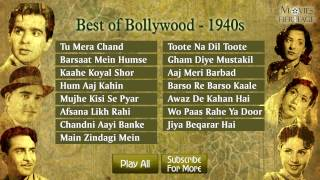 Best Of Bollywood - 1940 || Old Hindi Songs || Jukebox