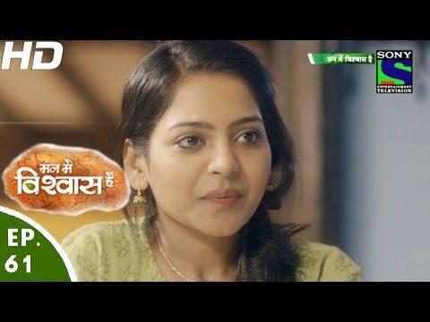 Mann Mein Vishwaas Hai - मन में विश्वास है - Episode 61 - 19th May, 2016
