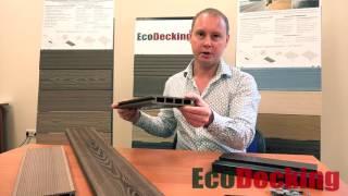 Террасная доска из ДПК EcoDecking видео обзор(Террасная доска из древесно-полимерного композита (ДПК) EcoDecking. Гарантия производителя 3 года. Размеры 25х140х30..., 2016-06-11T04:59:21.000Z)