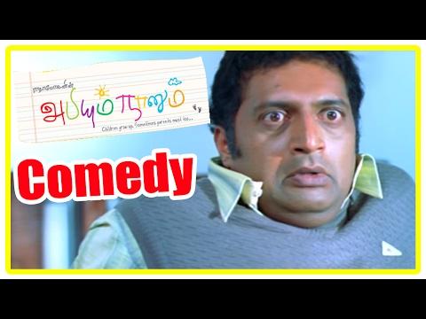 Abhiyum Naanum | Abhiyum Naanum full Movie Comedy Scenes | Abhiyum Naanum best Comedy | Tamil Comedy