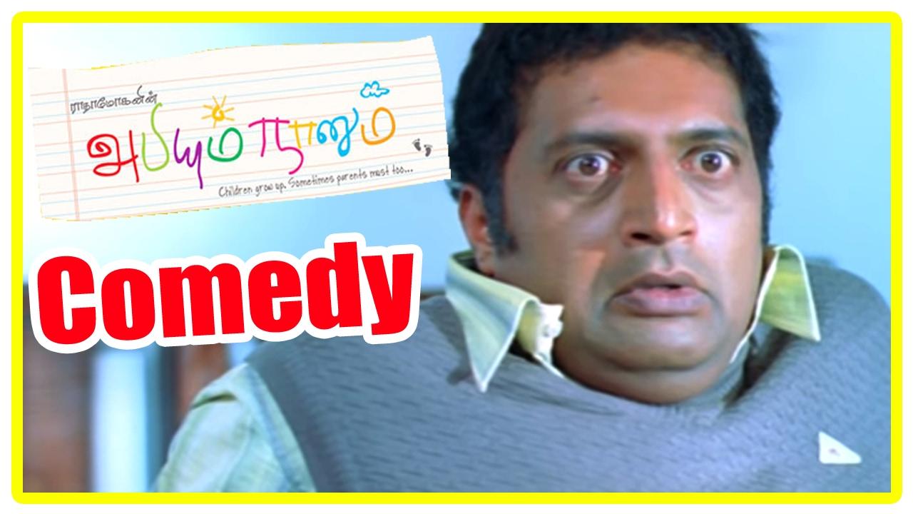 Abhiyum Naanum Full Movie Tamil Hd 1080p Dave Mirra Freestyle Bmx Fullgame Zip Skidrow Reloaded