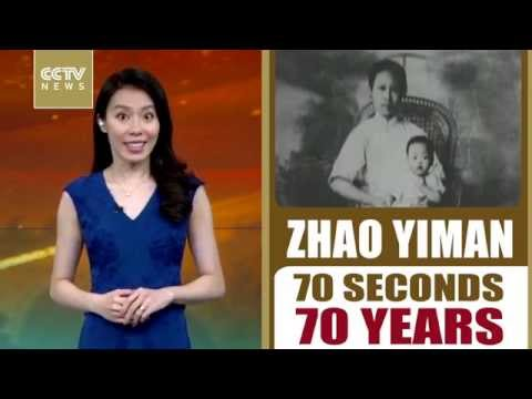 ZHAO YIMAN: A heroine to remember