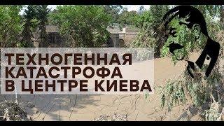 Куреневская трагедия. Как СБУ рассекретило жуткую катастрофу в центре Киева - Секретный фронт