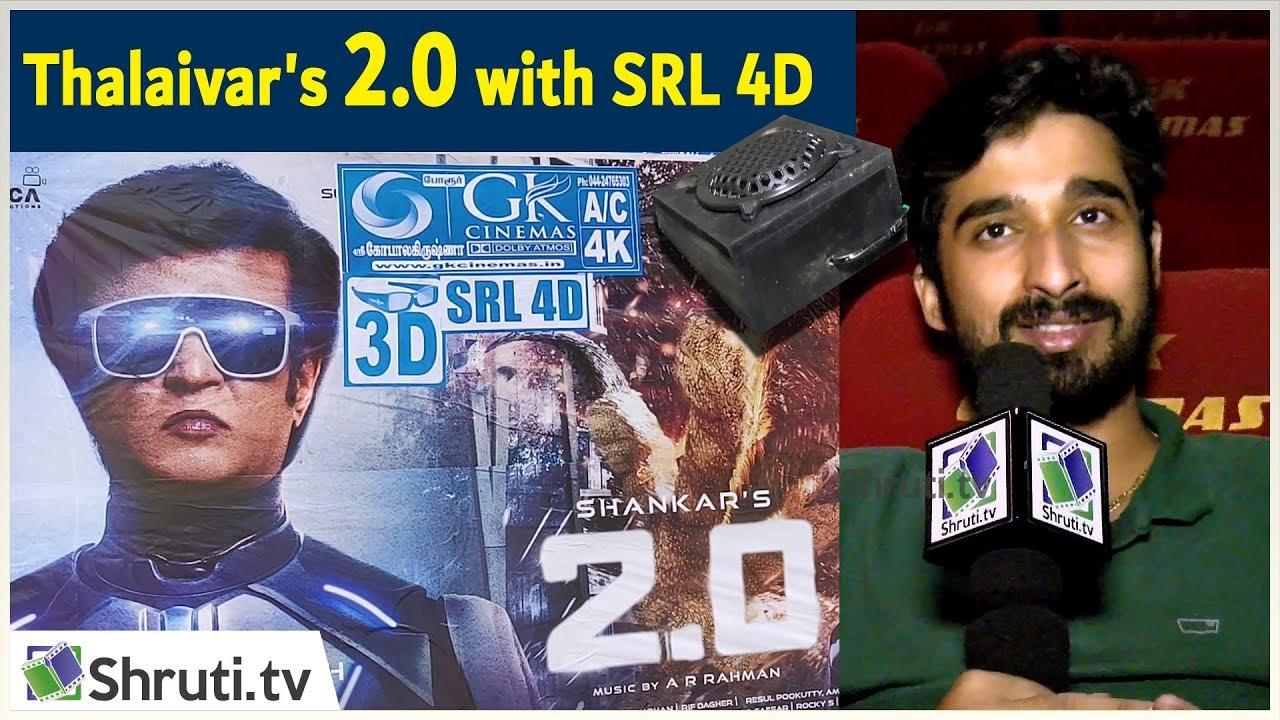 GK Cinemas Welcomes Thalaivar's 2 0 with New SRL 4D | Ruban Mathivanan  speaks