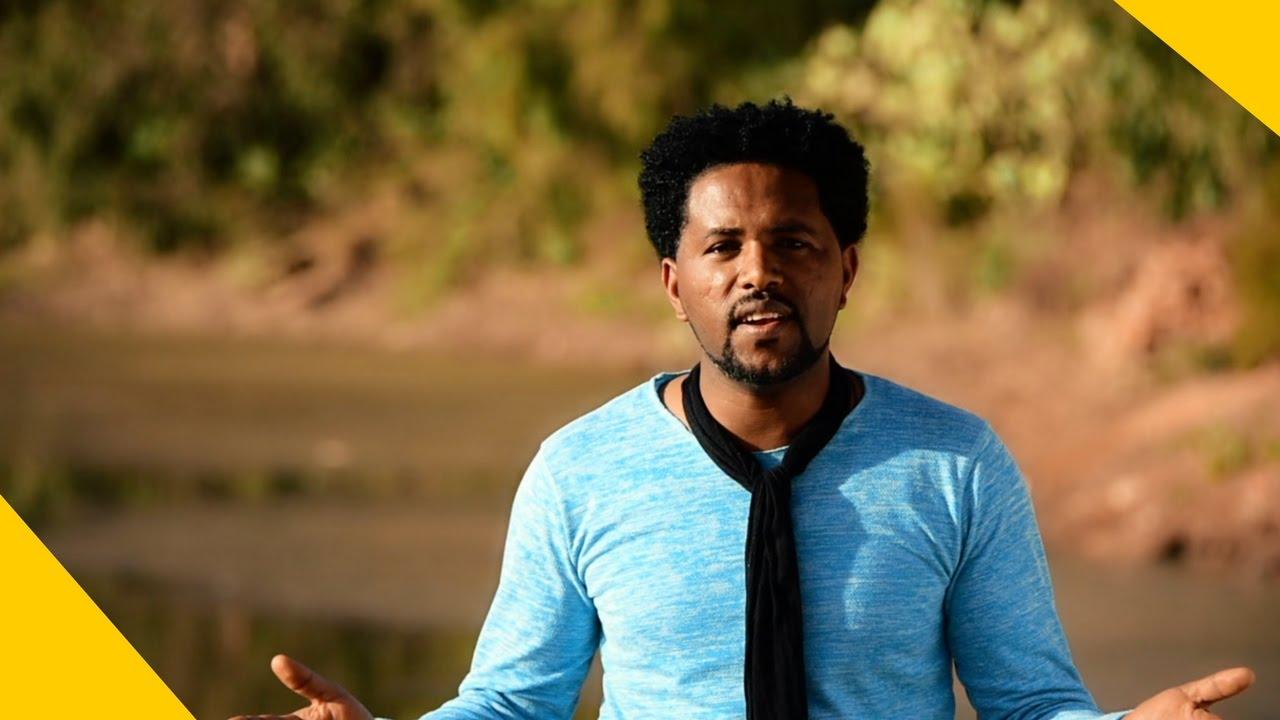 """New Eritrean Music 2017 Abraham Tewelde """"Aywielon'ye"""