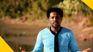 "New Eritrean Music 2017 Abraham Tewelde ""Aywielon'ye"" ኣይውዕሎን' የ"