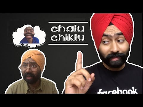 Chalu Chiklu | Harshdeep Ahuja