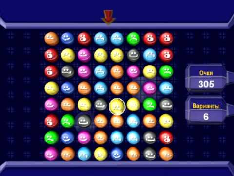 Игра Шарики затейники — Играй в бесплатную флеш игру онлайн!