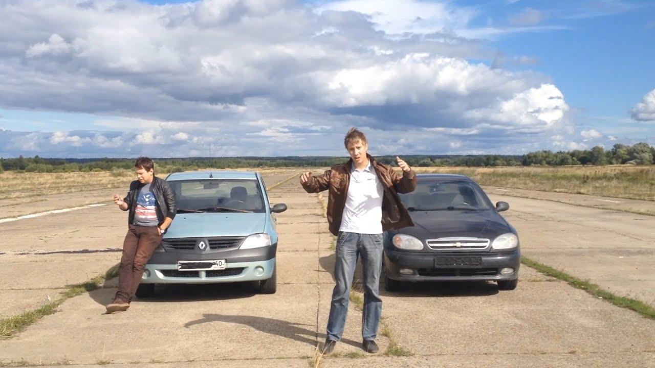 Тест драйв от Коляныча #36 ЛАДА ВЕСТА Lanos Daewoo, Chevrolet (Део .