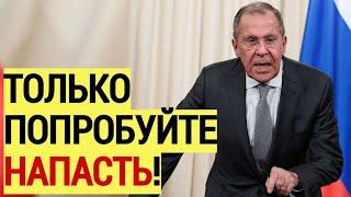 Срочно! Украина в БЕШЕНСТВЕ: Предупреждение Лаврова о Крыме ОШАРАШИЛО Запад
