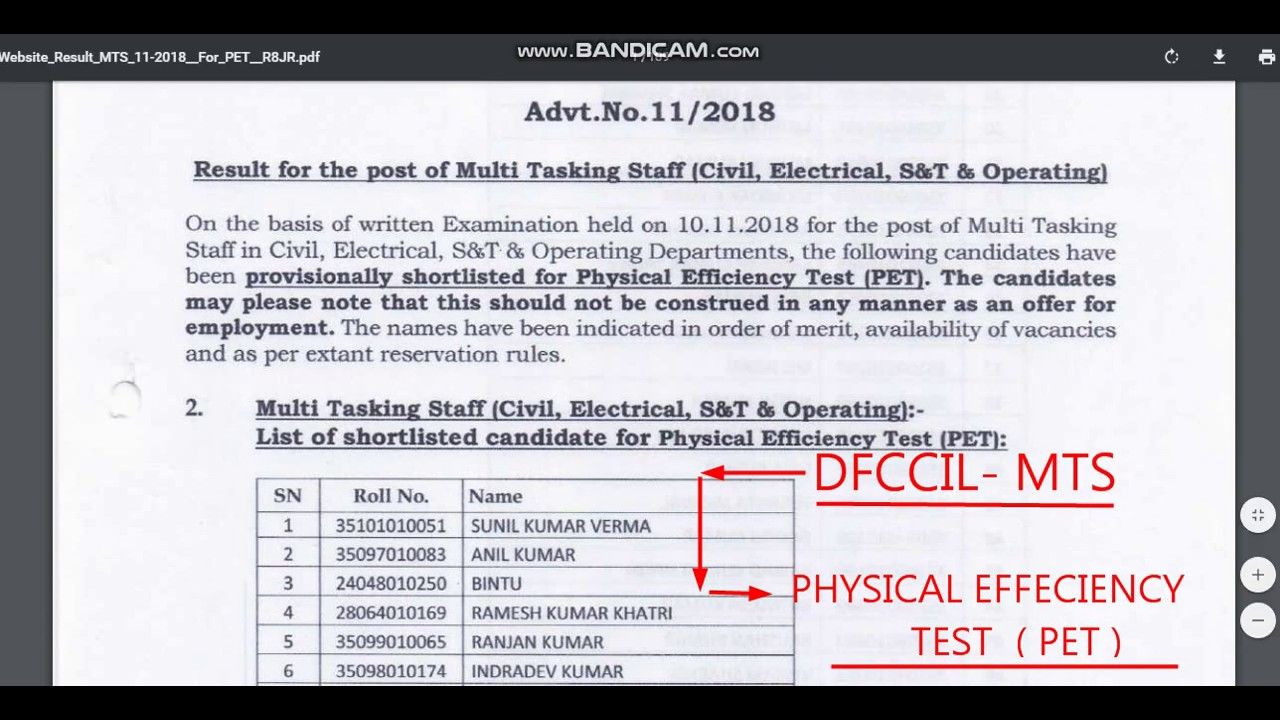 DFCCIL - MTS PHYSICAL EFFECIENCY TEST (PET) UPDATE