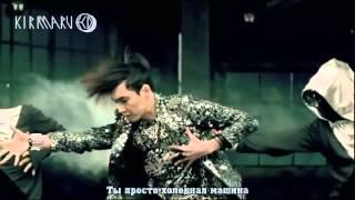 EXO-K - Machine (рус. саб)