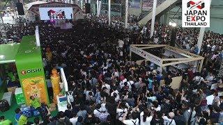 ジャパンエキスポタイランド2018 約53万人の動員!!All Highlight 3 Days Japan Expo Thailand 2018 @CentralWorld