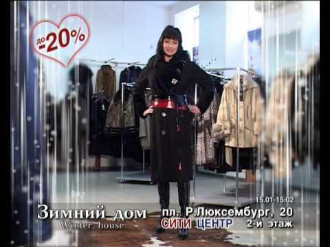 Мужская зимняя куртка на меху продажа, цена в Харькове