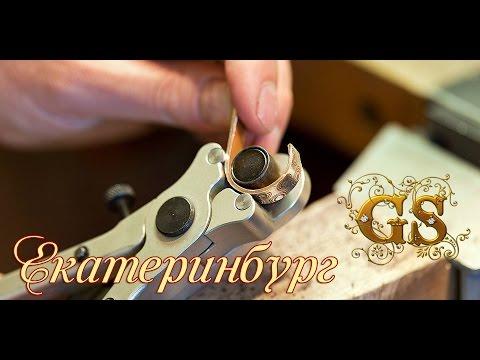 Эксклюзивные ювелирные изделия на заказ Gold-S Екатеринбург