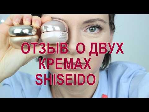 SHISEIDO - Сравнение двух кремов для глаз!