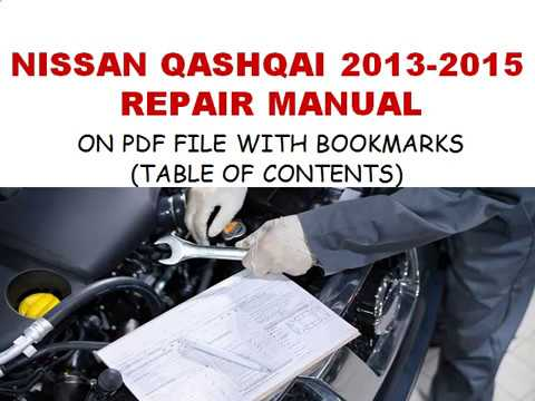 Nissan qashqai j11 2013 2014 2015 service repair manual youtube nissan qashqai j11 2013 2014 2015 service repair manual asfbconference2016 Images