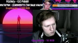 D.K. DANCE Грибы - Тает лёд
