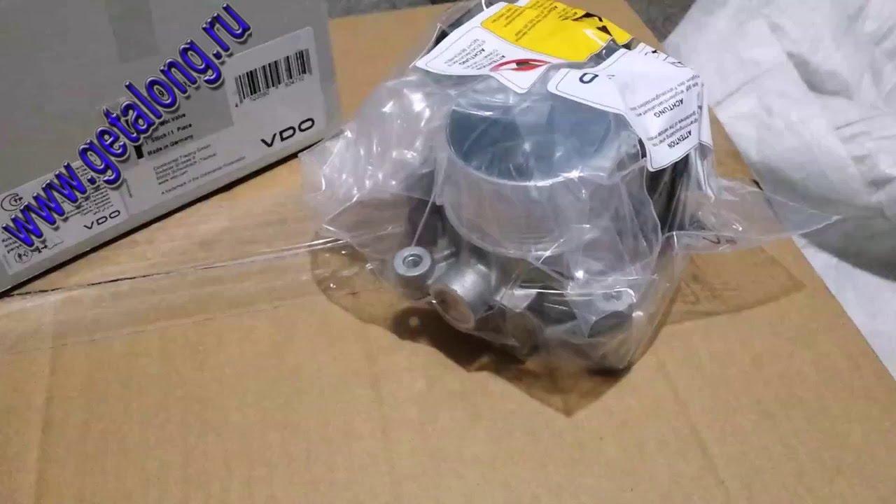 P1110 Change Air Bypass Valve SAAB 9 3/9 5