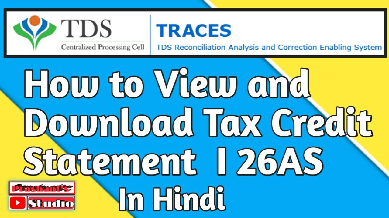Form 26AS : TDS (Tax Credits) How to view & download from TRACES in Hindi