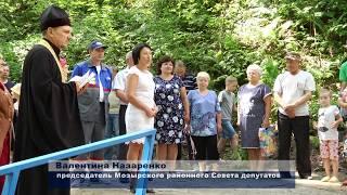 Родник в Мозырском районе