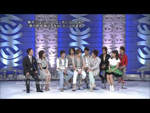 yunjae đằng trước và sau sân khấu