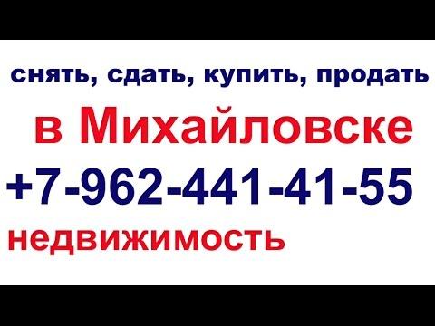 Сады в Магнитогорске (Недвижимость) - бесплатные