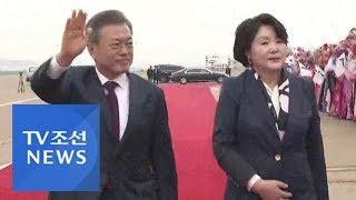 남북 정상, 백두산 방문…문대통령, 삼지연 공항서 서울 귀환