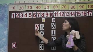 Учим ЧИТАТЬ детей.КАК БЫСТРО НАУЧИТЬ РЕБЁНКА ЧИТАТЬ.Занятие №12