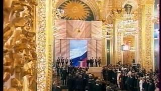 Инаугурация Путина 2004