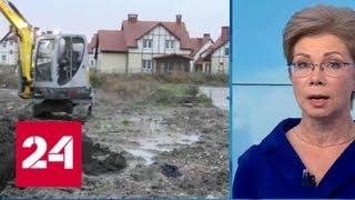 """Погода 24"": Калининград затопило из-за шторма - Россия 24"