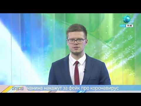 Прямой эфир. Первый городской канал в Кирове. 24.04.2020