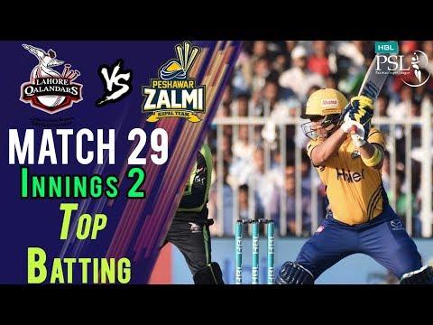 Peshawar ZalmiBatting | Peshawar Zalmi Vs lahore Qalandars| Match 29 | 16 March | HBL PSL 2018